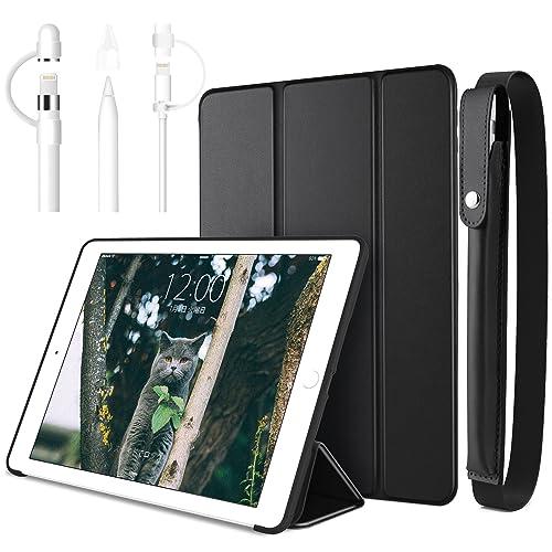 【5点セット】DTTO 新しい iPad 9.7 2018/2017 汎用ケース とApple Pencil ケース とキャップ3点セット 生涯保証 TPU ソフト スマートカバー 三つ折り スタンド [オート スリープ/スリープ解除] 2018年と2017年発売の新しい9.7インチ iPad 対応(モデル番号A1822、A1823、A1893、A1954) ブラック5点セット