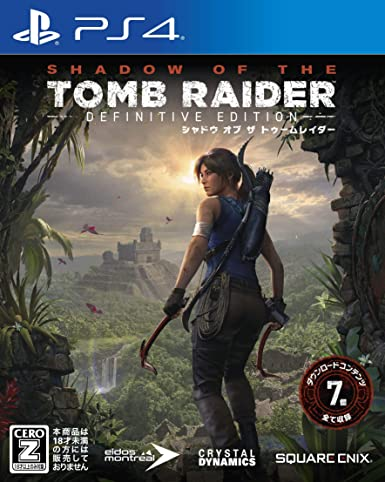 Shadow of the Tomb Raider:DEFINITIVE EDITION(PS4)