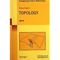 拓扑学(英文版)