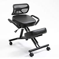 Beautiful Ergonomic Kneeling Chair with Thick Leather Cushions, Pneumatic Height Adjustment, Back Support, Side Handles…