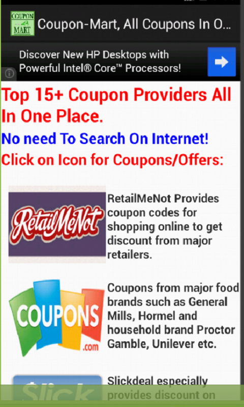 Amazon Com Coupon Mart Home Of Coupons No Popup Ads Appstore For Android