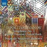 Symphonie n° 1 en mi mineur, op. 46 - Turkish Fragments, op. 62 - Turkish March, op. 55