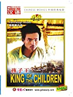 KING OF THE CHILDREN (English Subtitled)