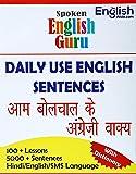 Spoken English Guru Daily Use English Sentences