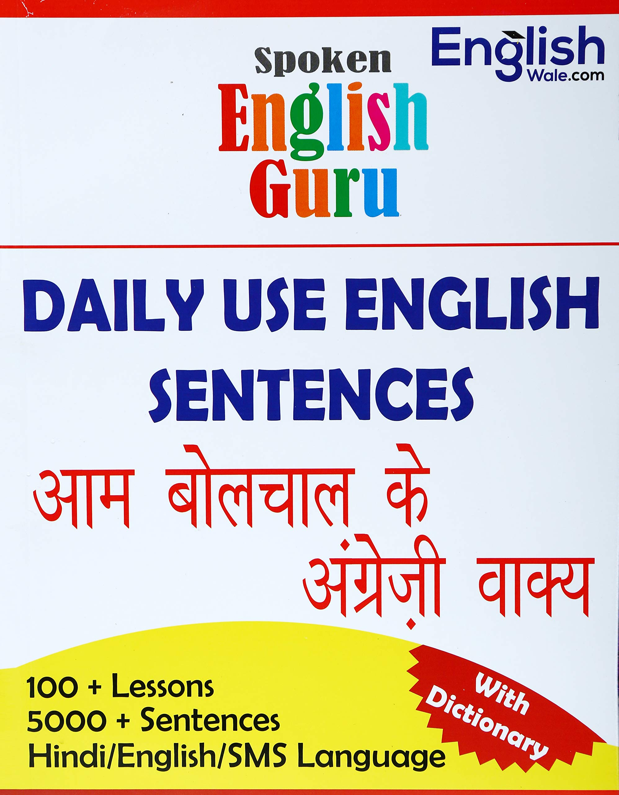 Buy Spoken English Guru Daily Use English Sentences Book Online at
