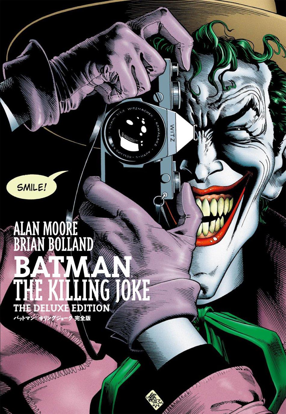「バットマン:キリングジョーク」の画像検索結果
