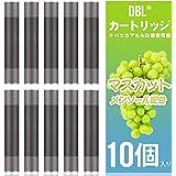 DBL プルームテック互換 フレーバーカートリッジ マスカット メンソール配合 タバコカプセル装着可 10本セット
