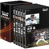 プロフェッショナル 仕事の流儀  DVD BOX XII