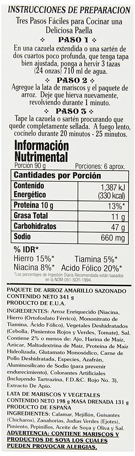 Amazon.com : Vigo Paella Vallenciana 19-Ounce Boxes (Pack of 6) : Packaged Rice Paella : Grocery & Gourmet Food