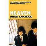 Heaven: Mieko Kawakami