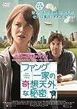 ファング一家の奇想天外な秘密 [DVD]