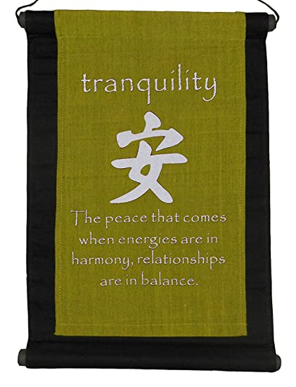 Amazon Inspirational Quote Bannerscroll Tranquility The
