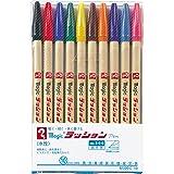 マジック 水性ペン ラッションペン No.300 10色 M300C-10