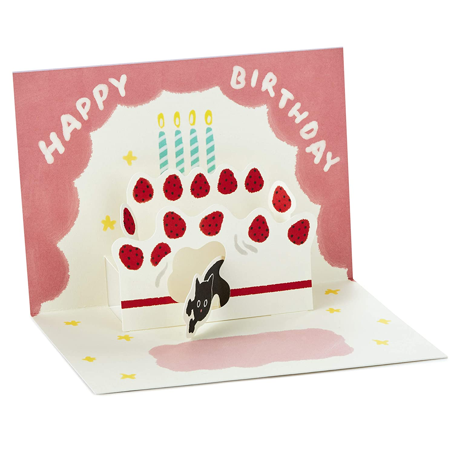 Amazon Hallmark Pop Up Birthday Card Cat With Cake Office Products