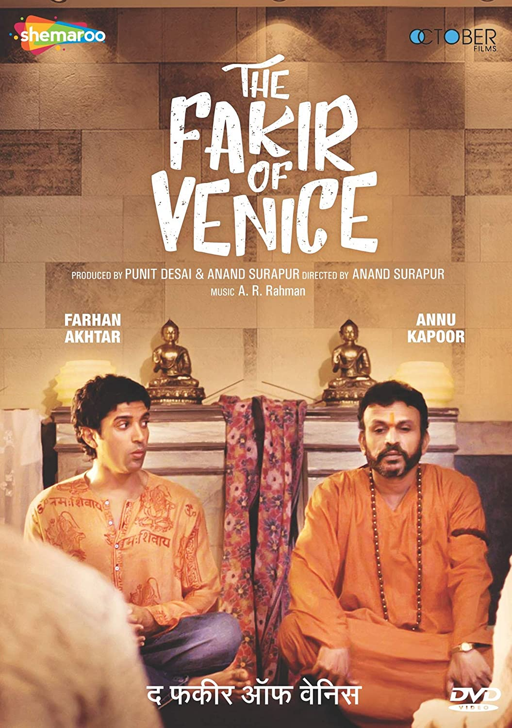 Amazon.in: Buy The Fakir of Venice DVD, Blu-ray Online at Best ...