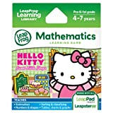 LeapFrog Explorer Game: Hello Kitty Sweet Little Shops (for LeapPad and Leapster)