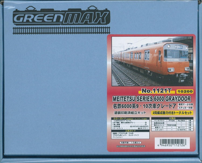 Nゲージ 1121T 名鉄6000系910次車 グレードア 2両編成動力付きトータルセット B006Y6Z4M8