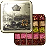 Cerez Pazari Turkish Delight Assorted Gourmet Candy Dessert Gift Box for Christmas, Easter, Mothers Day, Birthday…