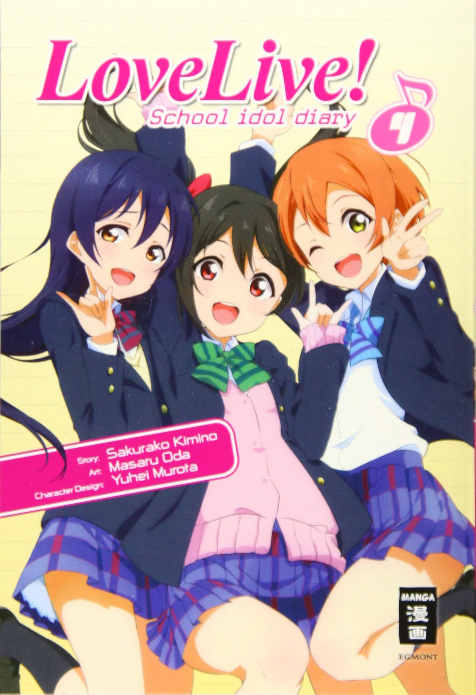 Love Live School idol diary Nozomi Toujou illustration art book