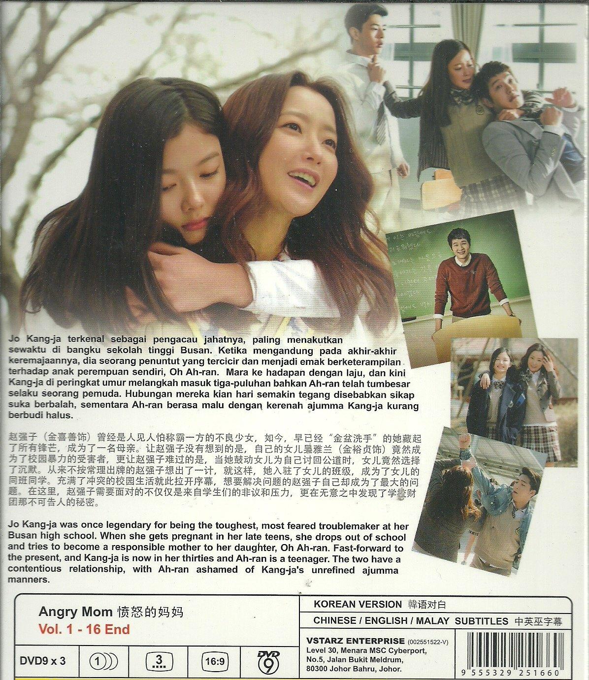 Amazon com: ANGRY MOM - COMPLETE KOREAN TV SERIES ( 1-16