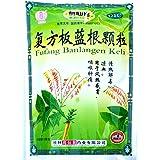 Banlangen TEA , Fufang Banlangen Keli , 15 Individual Sachets - 3 Pak