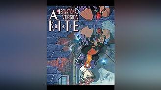 A KITE インターナショナルヴァージョン