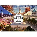 Leipzig Kalender 2018 (Wandkalender, DIN A3, Quer, PK Fotografie, Souvenir, Geschenk)