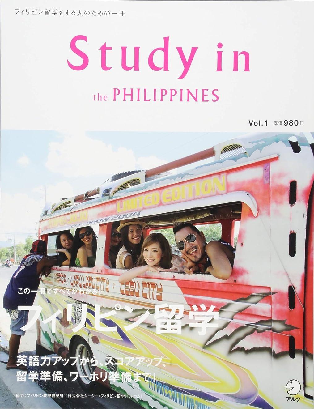 入浴いつでも海外留学がキャリアと人生に与えるインパクト:大規模調査による留学の効果測定