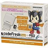 CYBER コードフリーク type III (DS用) +microSDカード2GB 特別限定パック