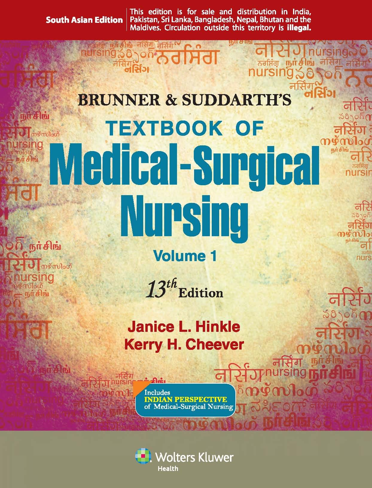 Buy brunner suddarths textbook of medical surgical nursing buy brunner suddarths textbook of medical surgical nursing vol1 2 book online at low prices in india brunner suddarths textbook of medical fandeluxe Image collections