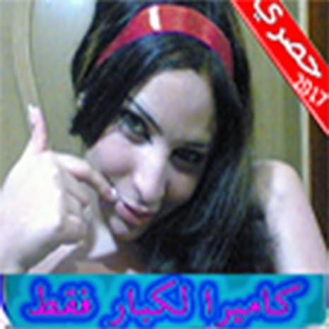 تعرف على بنات مصر