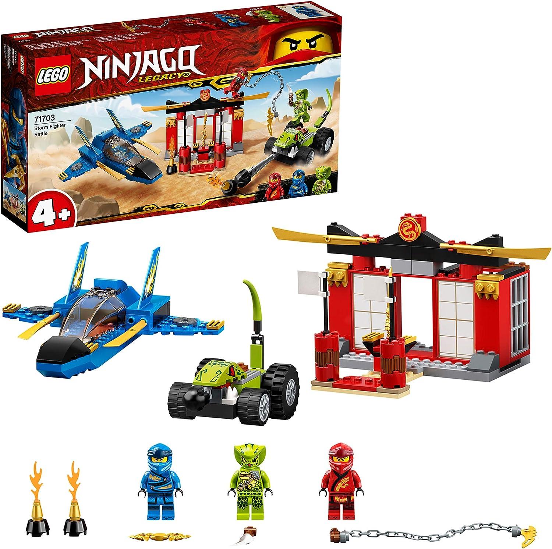 レゴ(LEGO) ニンジャゴー ジェイのストーム・ファイター 71703