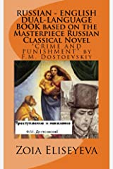 """RUSSIAN - ENGLISH DUAL-LANGUAGE BOOK based on the Masterpiece Russian Classical Novel: """"CRIME AND PUNISHMENT"""" by F.M.Dostoevskiy Kindle Edition"""