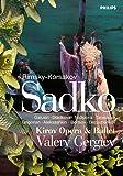 Sadko [DVD]
