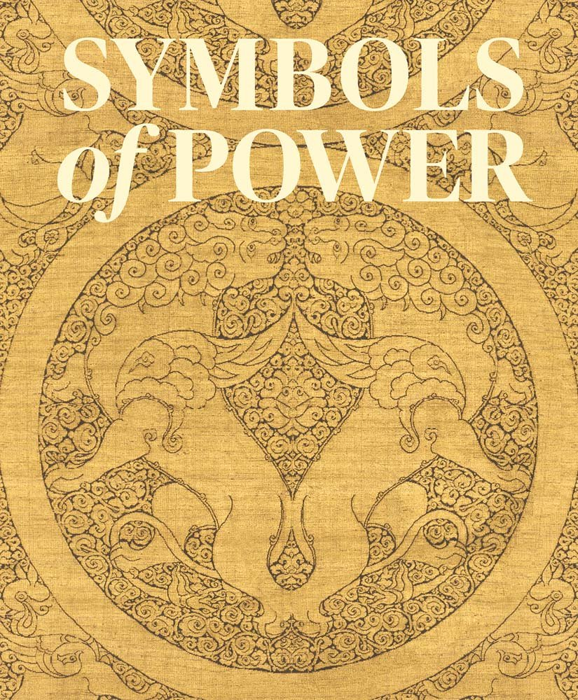symbols of power luxury textiles from islamic lands 7th 21st
