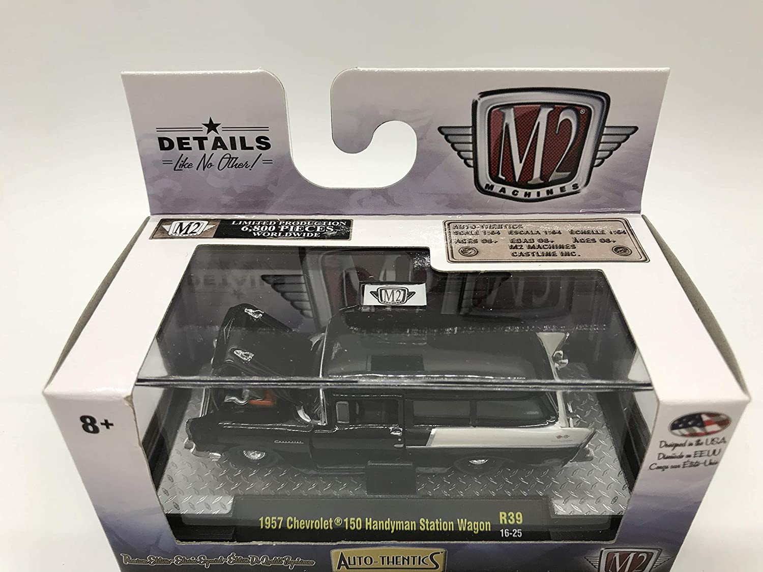 M2 Machines Auto-Thentics 1951 Ford Crestliner R39 16-27 Grey Details Like NO Other Over 42 Parts 1 of 6800