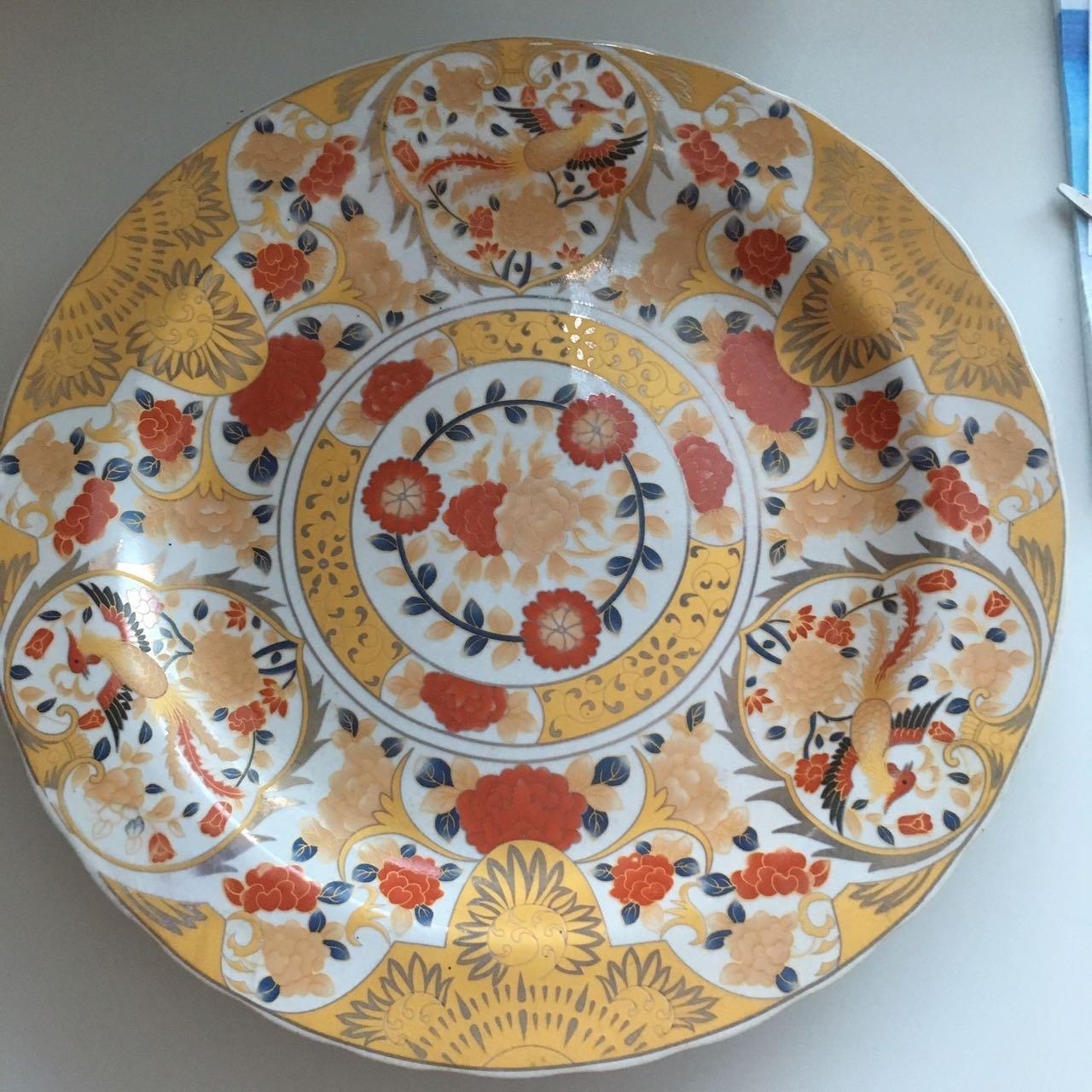 Chinesicher Teller Dekoteller Servierteller gold gelb rot weiß blau 37 cm Durchmesser