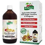 Dr. Patkar's Apple Cider Vinegar with Ginger Turmeric and Fenugreek - 500 ml