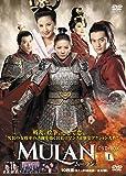 [DVD]ムーランDVD-BOXI