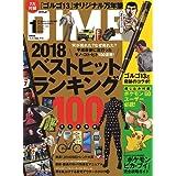 DIME(ダイム) 2019年 01 月号 [雑誌]