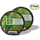 Neem Soap - Pack of 2 - Coconut - Face & Body - Relieve Dryness and Maintain Healthy Skin - 4.2 oz