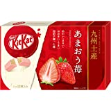Japanese Kit Kat - Amao Strawberry Chocolate Box 5.2oz (12 Mini Bar)
