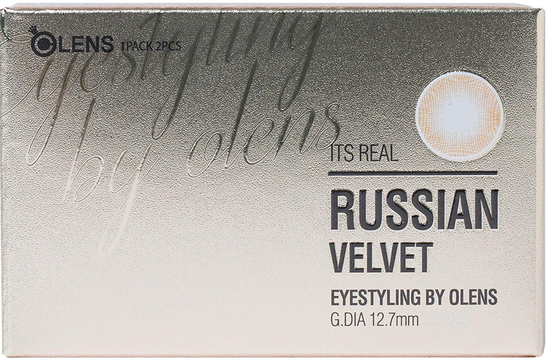 O LENS Russian Velvet Brown   Coloured Contact LensMonthly   20 ...