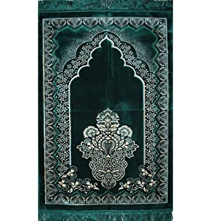 Wide Turkish Prayer Rug   Plush Velvet Muslim Janamaz Islamic Namaz Seccade Prayer  Mat Carpet Mosque