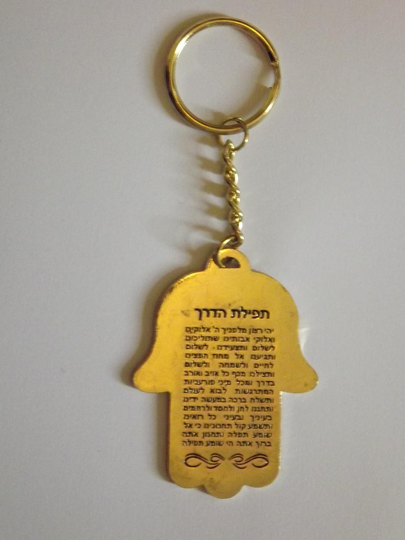 Azul Hamsa Chai llavero con encanto del ojo malvado de Protección y viajeros Oración Grabado En La Parte Posterior En hebreo: Amazon.es: Joyería