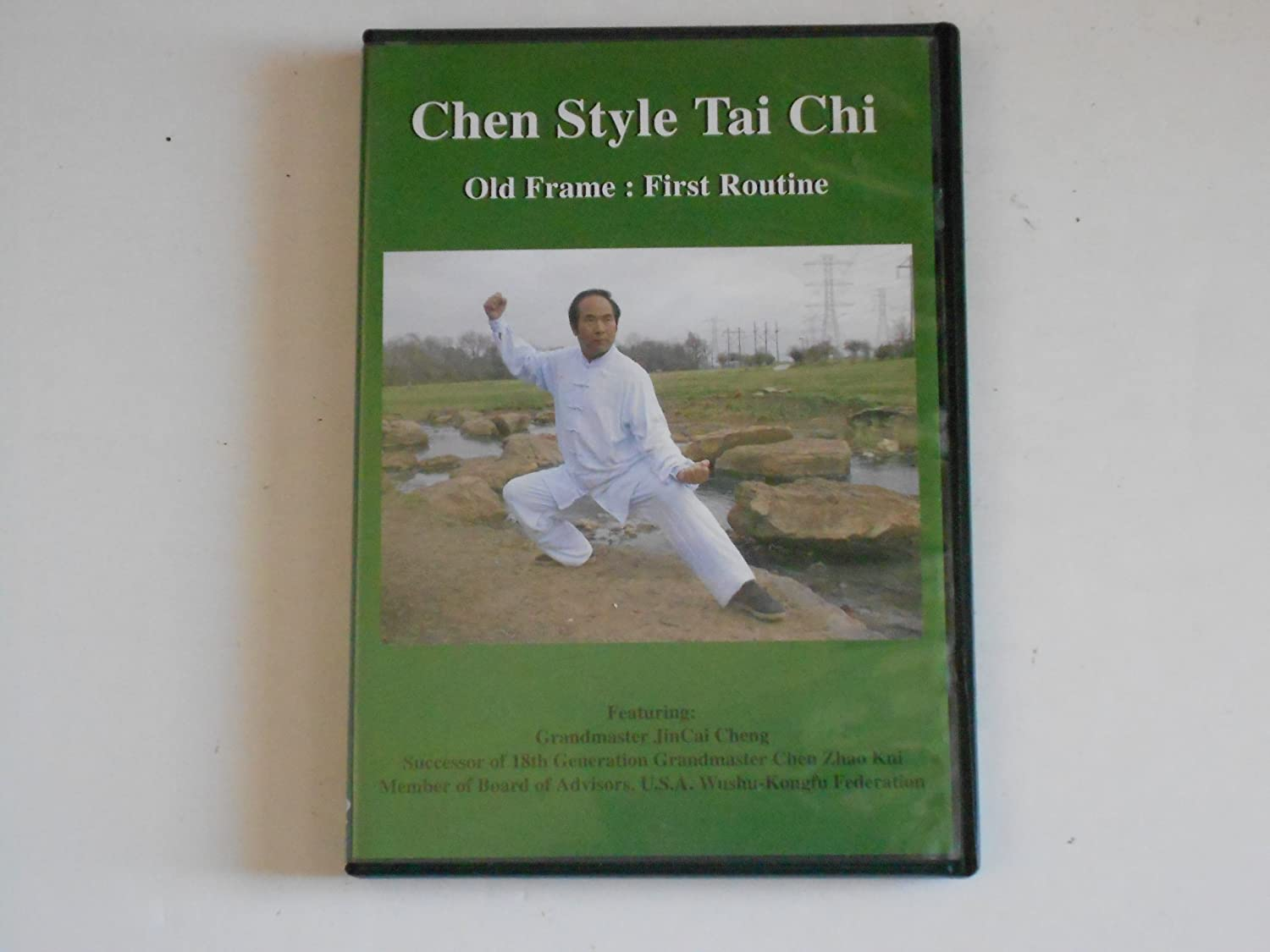 High Quality Amazon.com: Chen Style Tai Chi   Old Frame First Routine Feature  Grandmaster Cheng Jincai,Cheng Jincai Is A Successor Of The 18th Generation  Grand Master ...