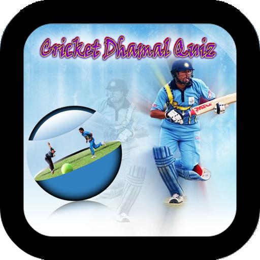 Cricket Dhamal Quiz