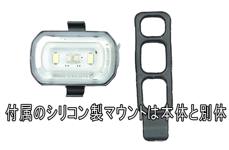 Blackburn CLICK USB RECHARGABLE FRONT LIGHT BLACK by Blackburn
