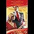 Vows & a Vengeful Groom / Pride & a Pregnancy Secret: Vows & a Vengeful Groom (Diamonds Down Under, Book 1) / Pride & a Pregnancy Secret (Diamonds Down Under, Book 2) (Mills & Boon Desire)