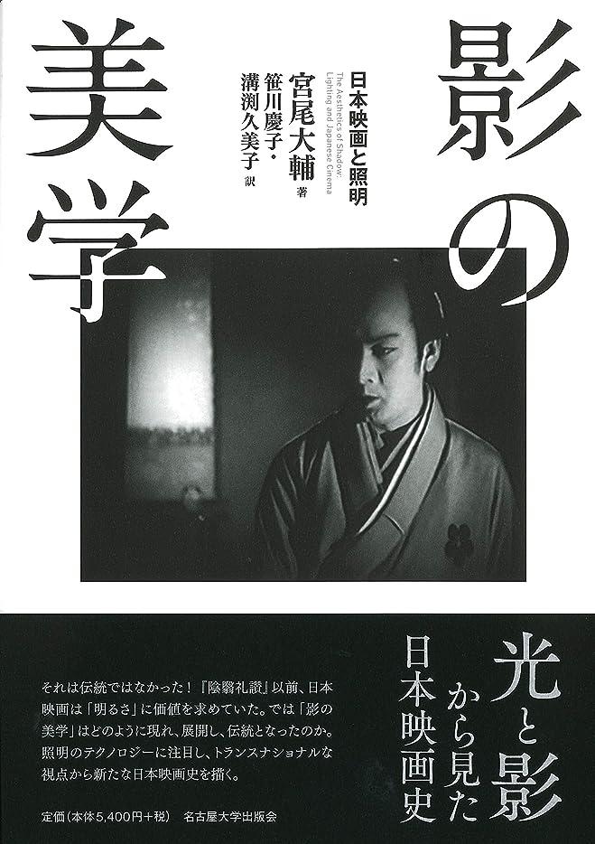 新着ヒューズ受け入れるPen(ペン) 2019年6/1号[日本映画を語れ。/表紙:香取慎吾]